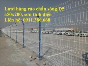 Lắp đặt lưới thép hàng rào D5 a50x100, a50x200,... sơn tĩnh điện