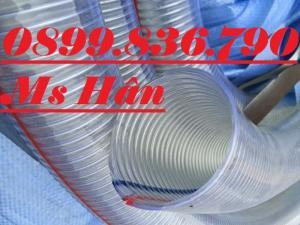 Ống nhựa PVC lõi thép phi 150