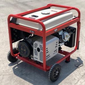 Máy phát điện Honda SH11000GS chạy xăng , có bánh xe và tay kéo