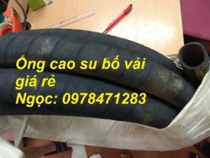 Chuyên phân phối ống cao su bố vải giá rẻ toàn quốc
