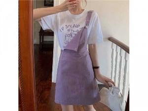 Set nữ đầm yếm kaki tím mix áo thun hình