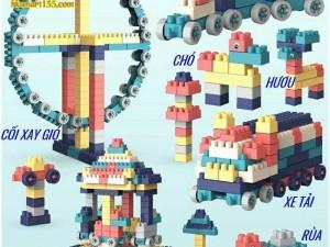 Bộ đồ chơi xếp hình Lego 520 chi tiết