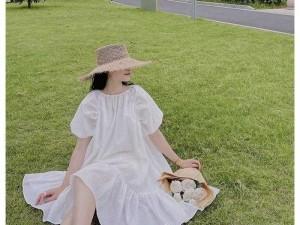 Đầm váy nữ trắng suông bèo nơ lưng