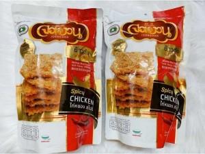 Cơm cháy chà bông Jornguan Thái Lan - vị gà cay