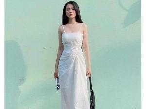 Đầm váy nữ midi trắng 2 dây rút hông