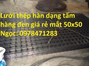 Hàng rào lưới thép hàn chấn sóng D5 A50x100 số lượng lớn