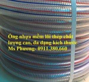 Chuyên ống nhựa mềm lõi thép dẫn dầu, dẫn hóa chất, chịu áp lực cao