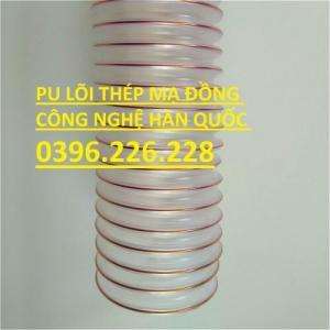 Giá rẻ toàn quốc ống PU lõi thép mạ đồng đường kính trong D125 hàng có sẵn