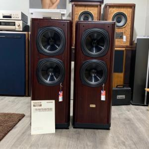 TANNOY D-700 Rosewood