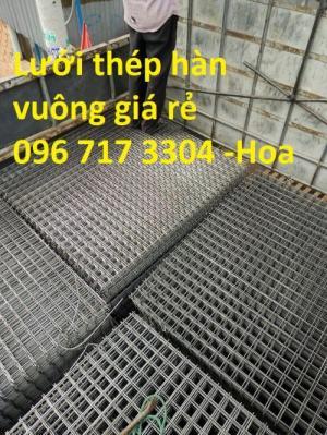 Lưới thép hàn ô vuông D4(100*100) giá rẻ chất lượng cao