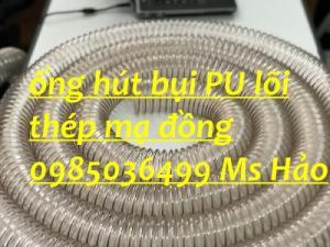 Ống nhựa pu lõi thép mạ đồng hút bụi phi 100, phi 125, phi 150, 200
