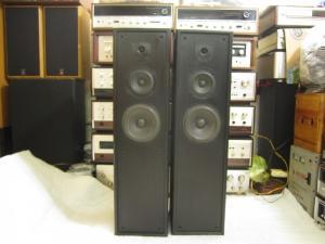 LOA JBL TLX 5000