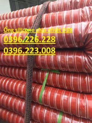Chất lượng ống silicone chịu nhiệt đường kính D150 tạo nên thương hiệu