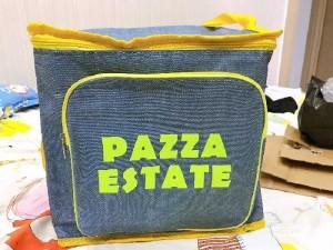 Túi giữ nhiệt pazza