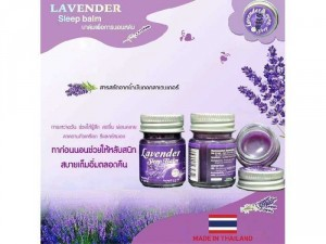 Dầu lavender giúp ngủ ngon