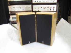 LOA JBL 2600