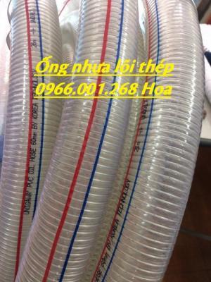 Ống nhựa mềm lõi thép,ống nhựa lõi thép chịu nhiệt phi 50,phi 60,phi 76,phi 1
