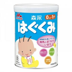 Sữa Morinaga Số 0 Nội Địa Nhật Bản Hộp 810gr - MSN181447