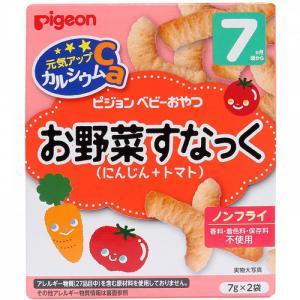 Bánh Ăn Dặm Pigeon Nhật Cho Bé Từ 6 Tháng Vị Cà Rốt Cà Chua 7T - MSN181449CC
