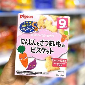 Bánh Ăn Dặm Pigeon Nhật Cho Bé Từ 6 Tháng Vị Cà Rốt Khoai Lang 9T - MSN181449