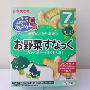 Bánh Ăn Dặm Pigeon Nhật Cho Bé Từ 6 Tháng Vị Bông Cải Rau Bina 7T - MSN181449