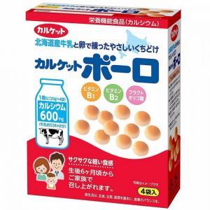 Bánh Men Bi Vị Sữa Ăn Dặm Calket Boro Nội Địa Nhật - MSN181452