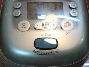 Nồi cơm điện Toshiba áp suất hút chân kh