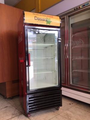 Tủ mát một cửa Coca Cola  250L màu xanh