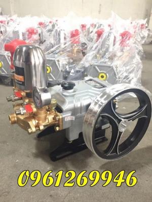 Đầu rửa xe Tomikama HLC-38 công suất 1HP công nghệ Nhật Bản