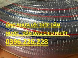 Chuyên cung cấp sản phẩm ống nhựa mềm lõi thép phi 150 chuyên hút xả xăng dầu