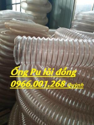 Ống nhựa Pu lõi đồng,Ống nhựa Pu lõi thép mạ đồng D60,D90,D100,D125,D150,D200