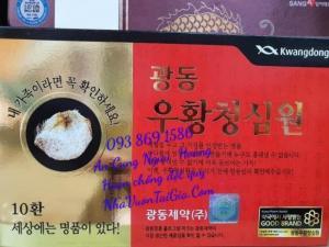Viên uống phòng ngừa đột quỵ An Ngưu cung Hoàng Hoàn  Hàn Quốc