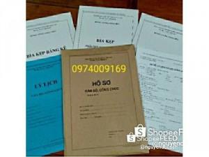 Hồ sơ cán bộ công chức/ hồ sơ công chức