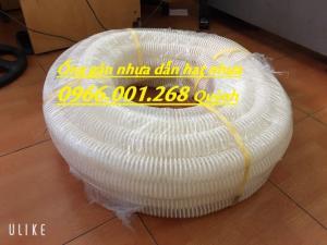 Ống hút hạt nhựa gân nhựa trắng phi 40,phi 50,phi 60,phi 76,phi 100 giá rẻ