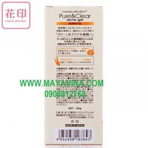 Kem -Trị Mụn Hanajirushi Acne Gel Pure & Clear 450K