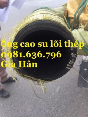 2020-08-07 16:10:43  8  Ống cao su lõi thép hút cát phi 100, 125, 150, 200, 250,300. 20,000