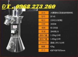 2020-08-07 16:17:29  4  Máy nghiền dược liệu liên tục DF-35 (35kg/h) 14,000,000