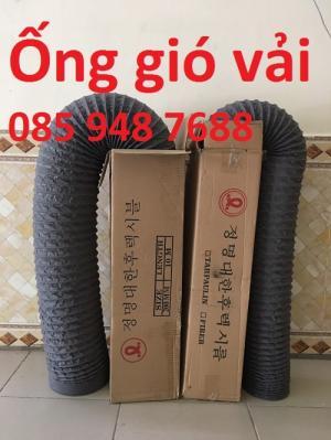 Sản Xuất Ống gió mềm vải D300 giá rẻ