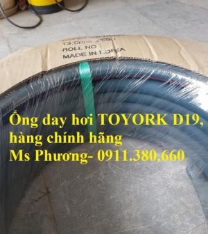 Ống dây hơi Toyork phi 19 (19x27mm), hàng Hàn Quốc
