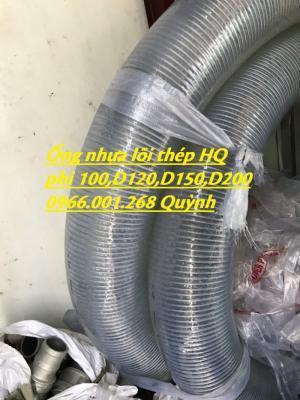 Ống nhựa mềm lõi thép phi 150 dày 5mm và dày 6mm cuộn dài 30m giá rẻ