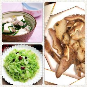 Combo : Thịt khìa nước dừa , Canh hẹ, Bắp cải xào