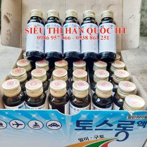 Nước Chống Say Tàu Xe Hàn Quốc Dongsung 30ml x 30 chai