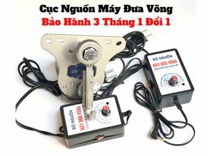Bộ Nguồn Cho Máy Đưa Võng 220v ,Adapter Máy Đưa Võng