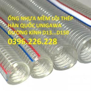 Ống nhựa mềm lõi thép