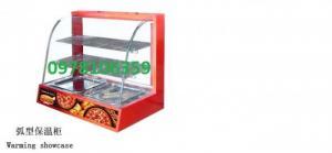 Tủ trưng bày giữ nhiệt, tủ bảo ôn, tủ giữ nóng thực phẩm BV-808-B