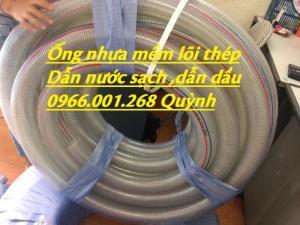 Ống nhựa lõi thép, ống nhựa mềm lõi thép, ống nhựa xoắn kẽm D50,d60,D76,D100