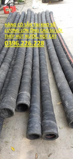 Ống cao su lõi thép hàng Việt Nam D120,D150,D20