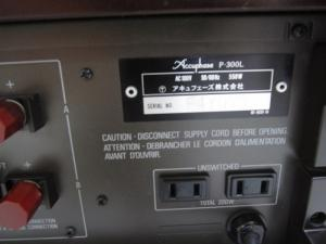 PRE POWER ACUPHASE 300L-200X