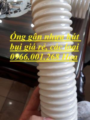 Ống gân nhựa hút bụi phi 120, ống hút bụi gân nhựa PVC phi 120 sẵn HN và SG