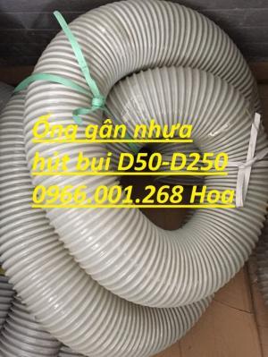 Ống gân nhựa chuyên hút bụi phi 150, ống gân nhựa phi 150 giá rẻ